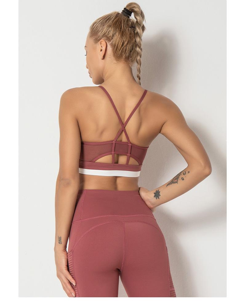 The new nylon knitted sports bra NSLUT59901